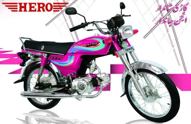 Hero RF 70cc New Model 2017 Shape Changes Colors Price Pictures and Reviews