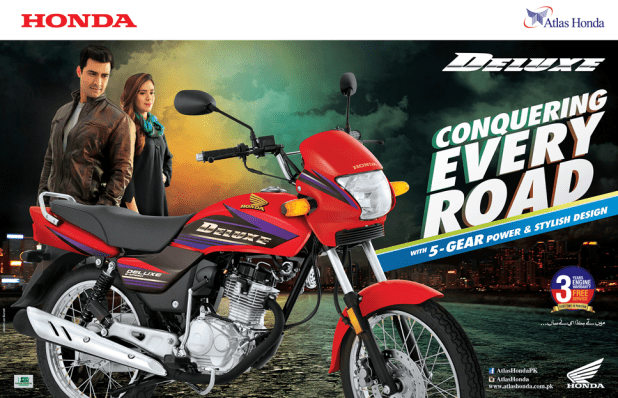New Shape Honda 125 Deluxe 2017 Euro 2 Price Redesign Changes Technical Specs Features Pictures Reviews