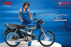Latest Model DYL YD-100 Junoon Sticker and Shape Changes Price In Pakistan