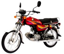 New Model 2021 Osaka AF 70cc Motorcycles Launch Date Price In Pakistan