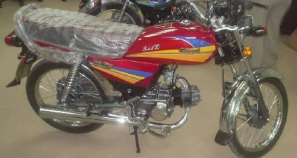New Model 2017 Pak Hero PK 70 Bike Shape Changes Redesigns Specifications Price and Images