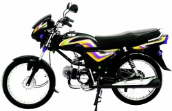 Upcoming 2021 Model Road Prince RP 110 cc Bike Specs Changes Colors Price