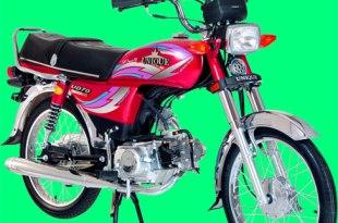 Unique UD 70 Model 2018 Mileages New Shape Technical Specs Colors Price In Pakistan