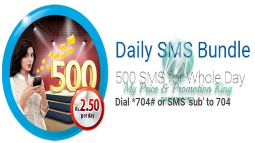 Zong Ramadan SMS Packages 2016 Price Rates Charges Activation Deactivation Code Daily Weekly Hourly Monthly