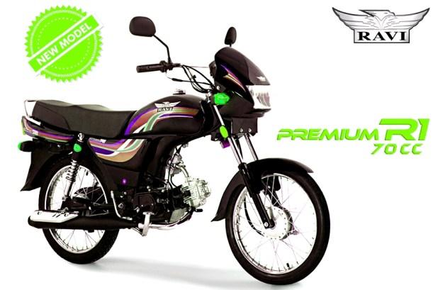 Upcoming 2017 Model Ravi Premium R1 Bike Specifications and Price In Pakistan