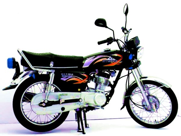 Unique UD 125cc Forthcoming Model 2021 Price and Specs In Pakistan Japan