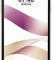 LG X Skin Mobile Specifications Features Price In UAE Pakistan Japan