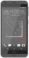 HTC Desire 530 Full Specifications Price In Dubai India Pakistan Oman