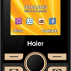 Haier Mobile Latest Model in Price Pakistan and Specs