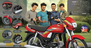 Honda CD 70 Dream Motorcycle Sticker Changes Price In Pakistan Reviews