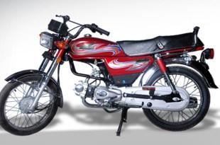 Super Power SP100cc Awami Bike New Sticker 2017 Price In Pakistan Reviews