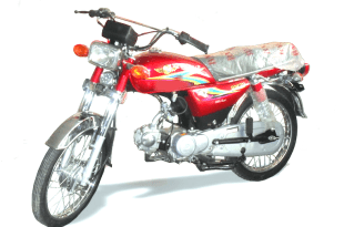 BML 70 cc Model 2018 Price in Pakistan With New Shape Bike Features and Specifications