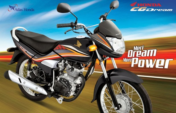 Honda CG 125 Dream 2017 New Shape Price in Pakistan Specification Features and Mileage