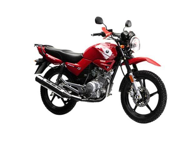 Yamaha YBR 125G 2017 Price in Pakistan New Shape Price Mileage Specs Features