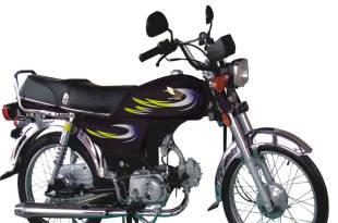 Pak Hero PK 70 New Model 2018 Price in Pakistan Bike Specification Fuel Mileage Features Reviews | Bike Price in Pakistan