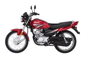 Yamaha YBR 125Z 2018 Model Price in Pakistan Shape of Motorbike and Specs Features Mileage | Bikes Price in Pakistan