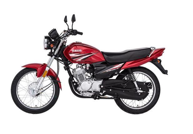 Yamaha YBR 125Z 2017 Model Price in Pakistan Shape of Motorbike and Specs Features Mileage   Bikes Price in Pakistan