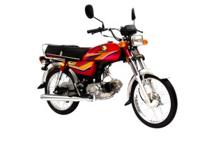 Osaka AF 70 New Model 2018 Price in Pakistan Bike Specification Fuel Mileage Features Reviews | Bike Price in Pakistan