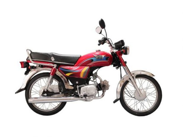Ravi Humsafar 70 Model 2018 Price in Pakistan Specification New Features Shape Mileage Review   Bikes Price in Pakistan