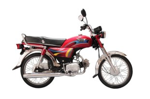 Ravi Humsafar 70 Model 2018 Price in Pakistan Specification New Features Shape Mileage Review | Bikes Price in Pakistan