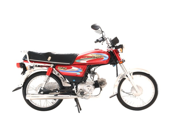 Super Power SP 70cc Model 2018 Launches in Pakistan Price and Specification Images Average