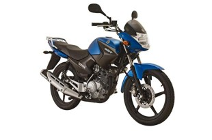 Yamaha YBR 125 Price in Pakistan 2018 Model Price in Pakistan Specs Shape Sound Pictures and Feature | Bikes Price in Pakistan