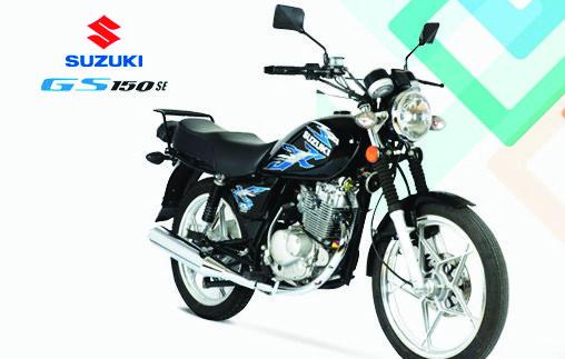 Suzuki Gs  Mileage