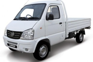 FAW Carrier Standard Model 2021 Price & Specifications in Pakistan Features Shape Interior