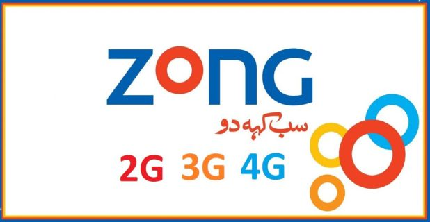 Zong 4G Internet Pages and Offers For Postpaid Customers