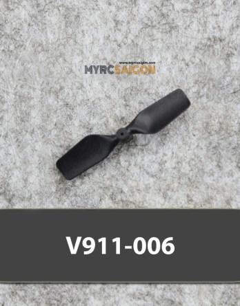 Weili V911-006 Cánh đuôi