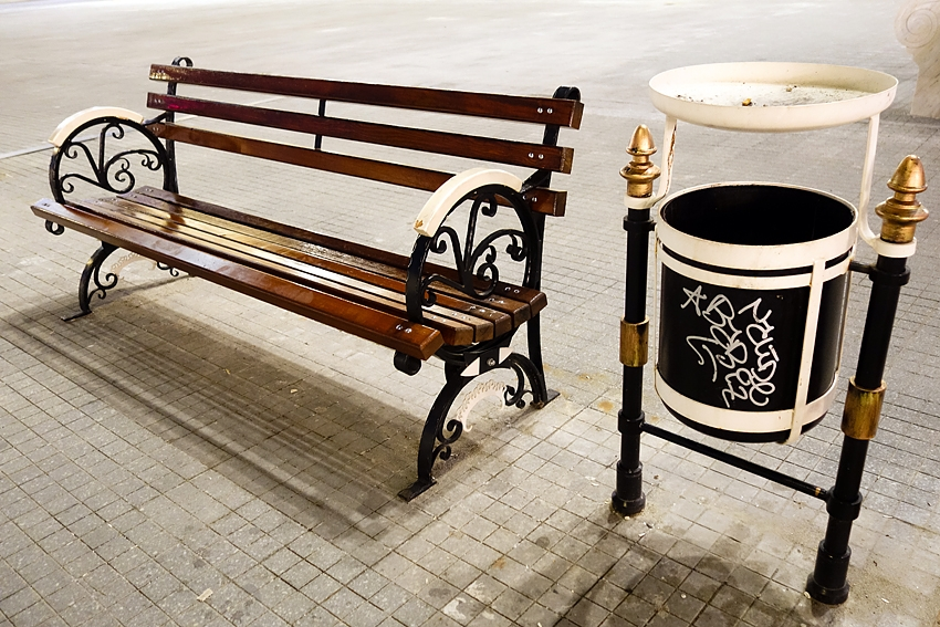 a beautiful litter bin by a bench in the city center of Skopje the capital of Macedonia