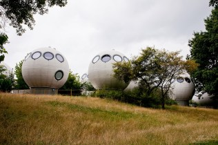 houses in the shape of balls in 's-Hertogenbosch Noord Brabant Netherlands
