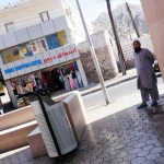 a litter bin in Muscat capital of Oman