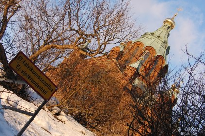 side view of the Uspenski cathedral during winter time in Helsinki Finland