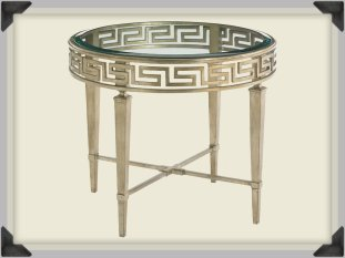Tower Place lamp table