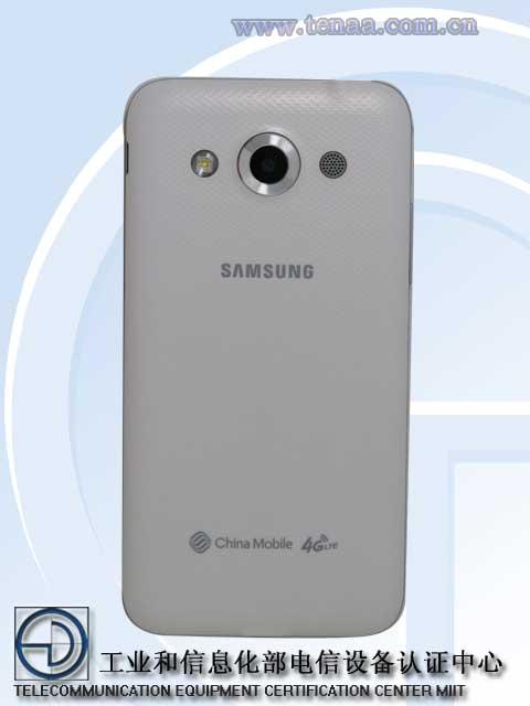 Samsung SM-G5109 passes through the Bluetooth SIG