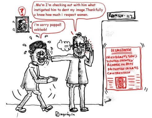 pranab mukherjee cartoon,abhijit mukherjee cartoon,sonia gandhi cartoon,