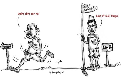 mulayam singh cartoon,akhilesh yadav cartoon,