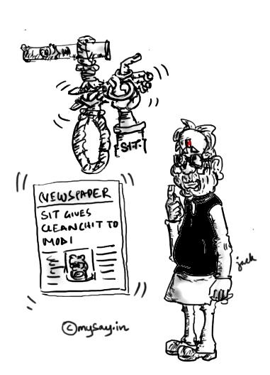 narendra modi image,SIT,
