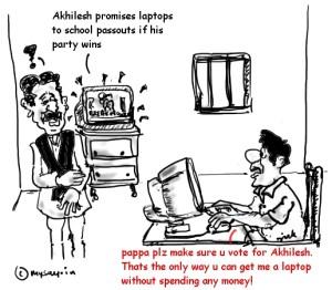 akhilesh yadav cartoon