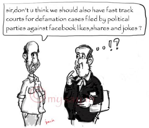 pj kurien,suryanelli gangrape case,defamation case,facebook,