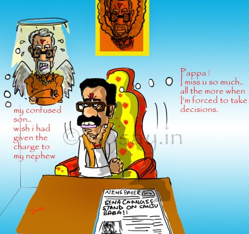 uddhav thackeray cartoon image,bal thackeray image,sanjay dutt cartoon image,