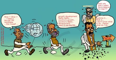 uddhav thackeray cartoon,modi cartoon,nitish kumar cartoon,bal thackeray cartoon,mysay.in,political cartoons,