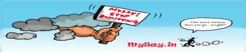 mysay.in header image,wordpress cartoon headers,