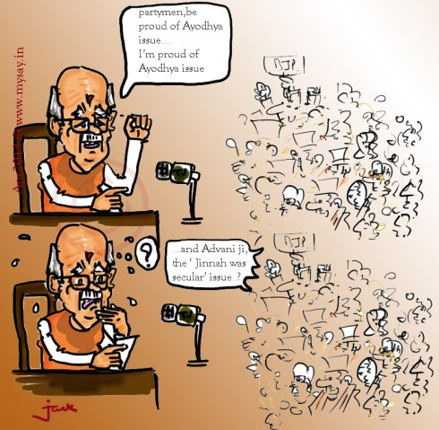 lk advani cartoon image,lkadvani cartoon picture image, mysay.in,political cartoons,be proud of ayodhya says advani,