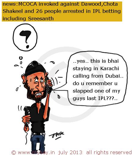 harbhajan singh cartoon,harbhajan singh singing cartoon,sreesanth,dawood ibrahim,chota shakeel,ipl betting,mysay.in,cricket cartoons,