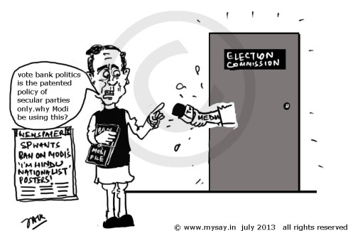 abu azmi cartoon,samajwadi party cartoon,hindu nationalist,modi,political cartoons,mysay.in