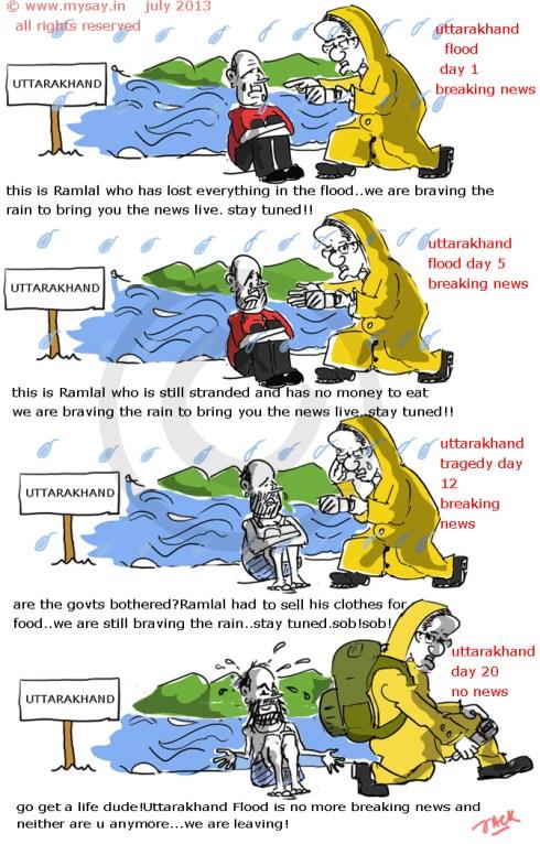 media,news channel cartoon,news reporter cartoon,uttarakhand tragedy,flood,breaking news,mysay.in,