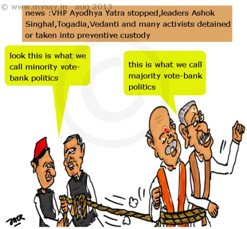 vhp yatra cartoon,ayodhya yatra cartoon,pravin togadia cartoon,ashok singhal cartoon,mulayam singh cartoon,akhilesh yadav cartoon,political cartoon,mysay.in