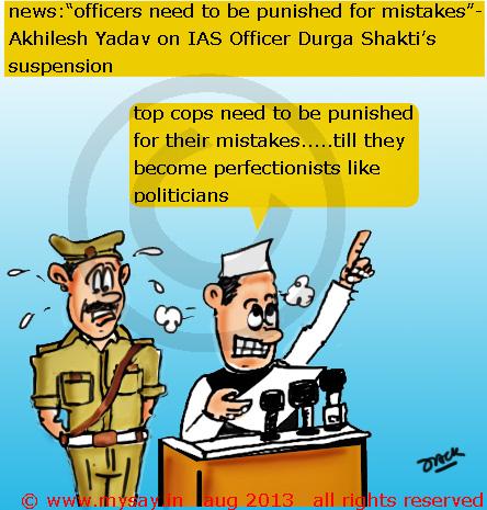 sand mafia,political cartoon,akhilesh yadav,durga shakti nagpal , ias officers,mysay.in